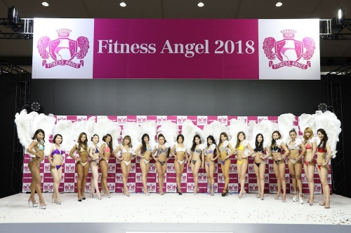 The 2018 Fitness Angel Show at Sportec, Japan